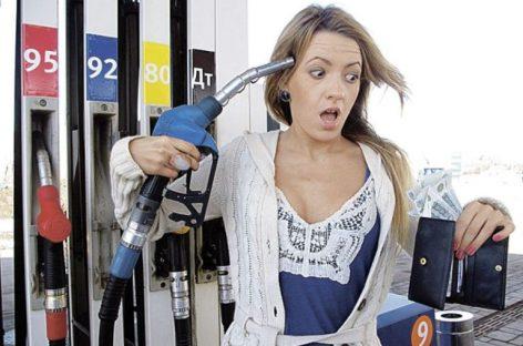 В ряде регионов отмечен значительный рост цен на топливо