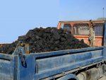 Битва за уголь