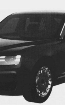 Первые автомобили проекта «Кортеж» переданы ФСО