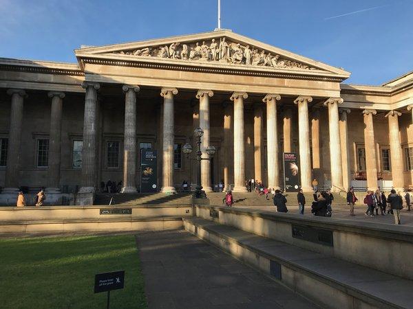 музей Лондон