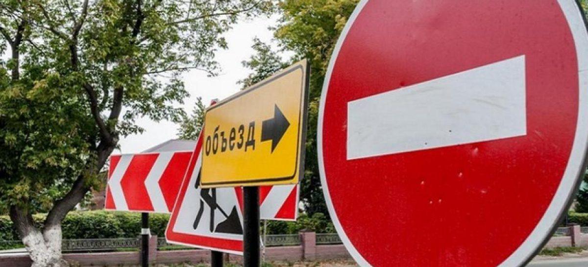 В центре столицы ограничат автомобильное движение на ряде улиц с 22 июля