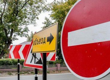 Движение по Дмитровскому шоссе ограничат