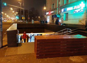 В Москве демонтируют бетонные блоки