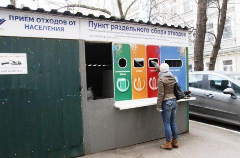 Не рассортировали мусор — получите штраф