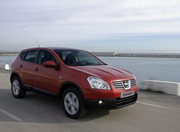 Стартовали продажи Nissan Qashqai с автопилотом