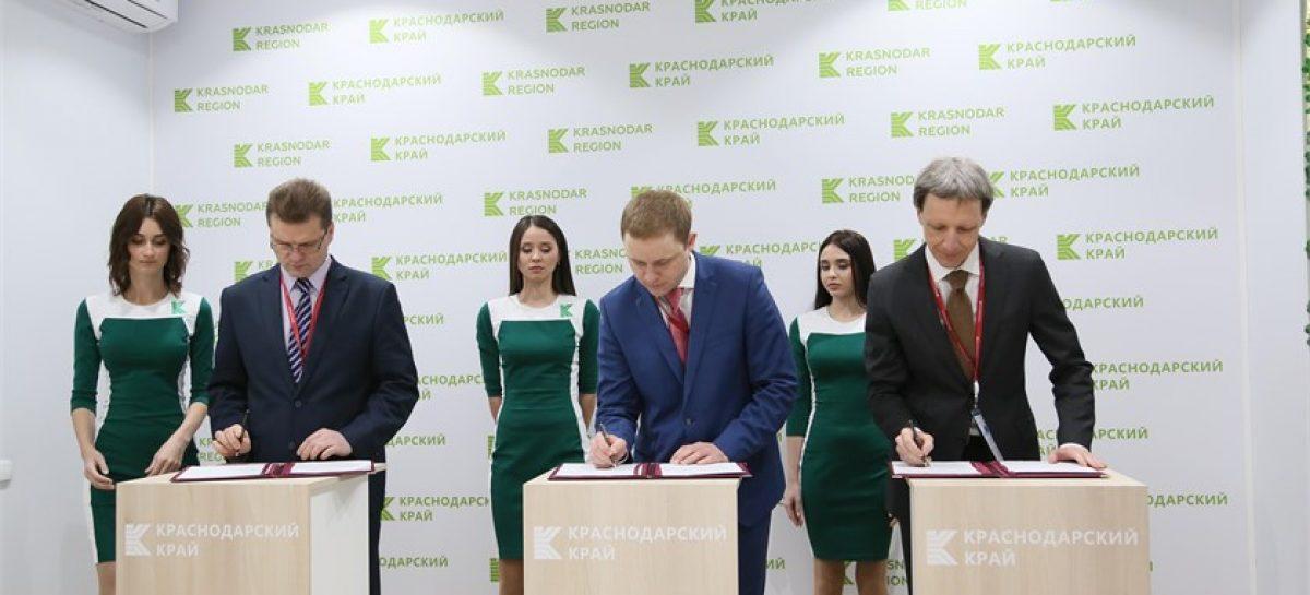 Соглашение о намерениях по созданию сервиса электрокаршеринга