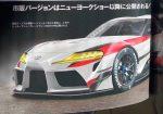 Новая Toyota Supra быстрее Porsche 911