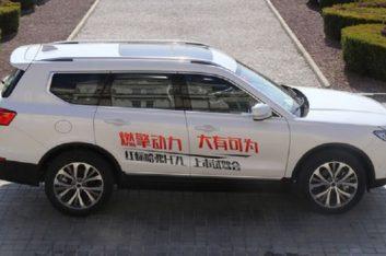 Новый Haval H7L на российском рынке