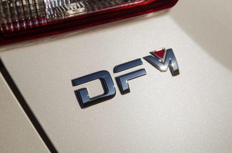Новые условия кредитной программы DFM