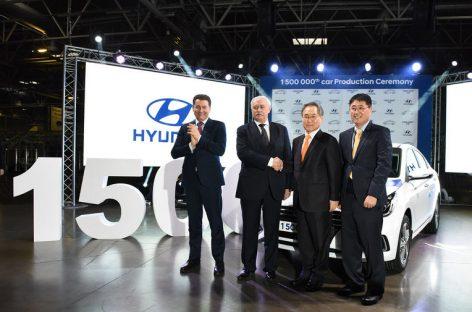 Полуторамиллионный автомобиль Hyundai Motor