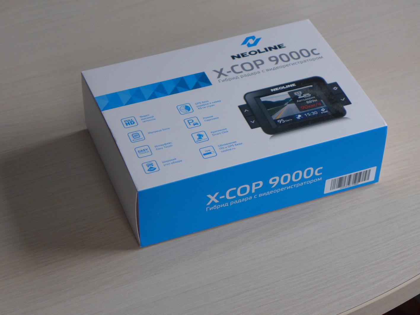 NEONLINE X-COP 9000c гибрид радар детектора и видеорегистратора