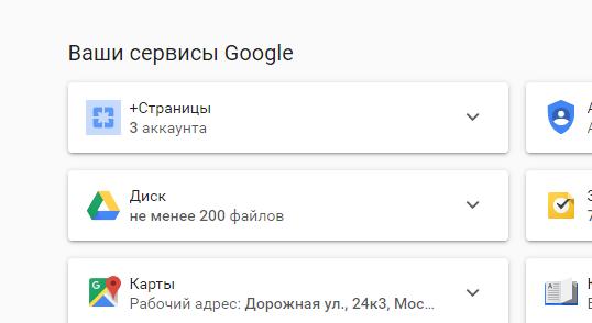 Где приглашения администратором канала You Tube