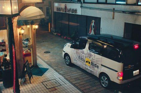 Роботакси Nissan начнут перевозить пассажиров в Японии с 5 марта