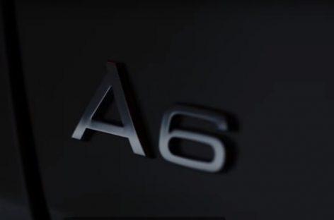 Audi представит A6 нового поколения 6 марта