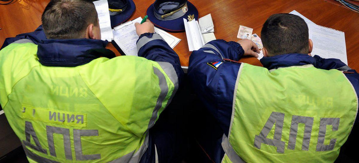 Гаишники получили реальные сроки за придуманные ДТП