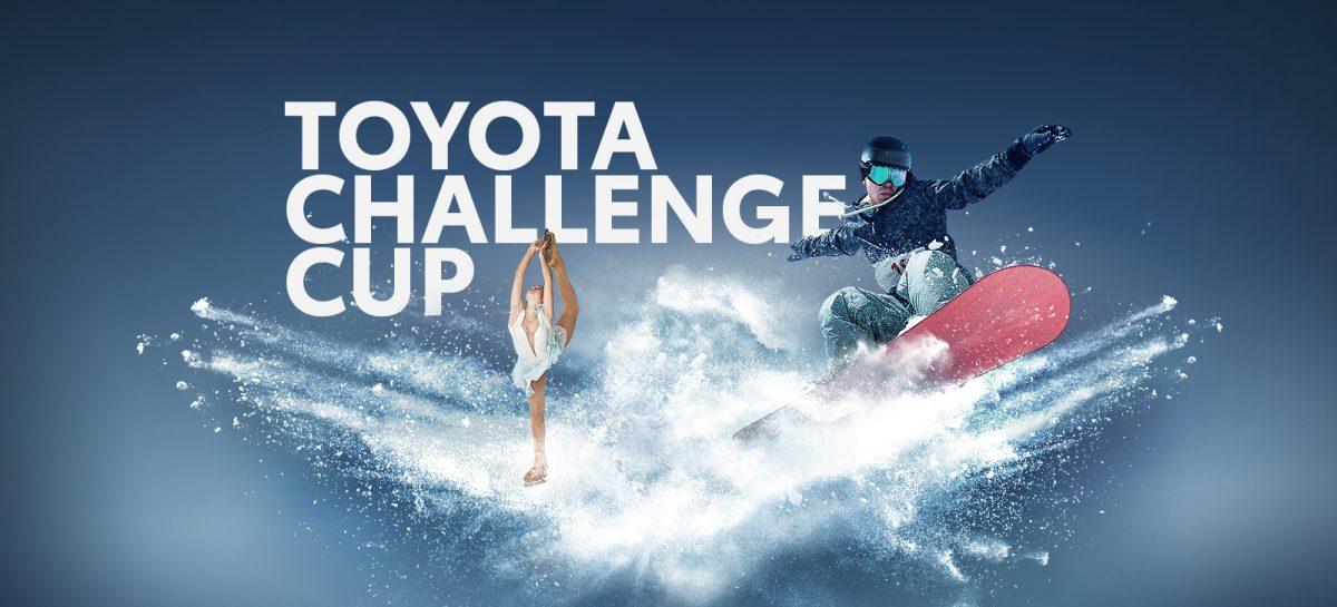 Старт соревнования Toyota Challenge Сup