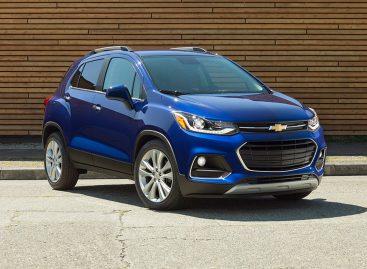 Новинка от Ravon может стать перепевкой Chevrolet Tracker