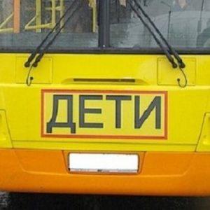 Под Кемерово едва не сгорел автобус с детьми