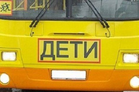 В Подмосковье перевернулся автобус с детьми