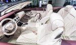 Стала известна стоимость самого дорогого Mercedes-Maybach