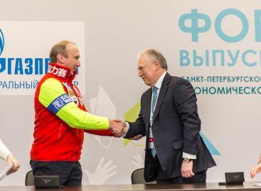 Ралли «Шелковый путь» и СПбГЭУ подписали Соглашение о сотрудничестве