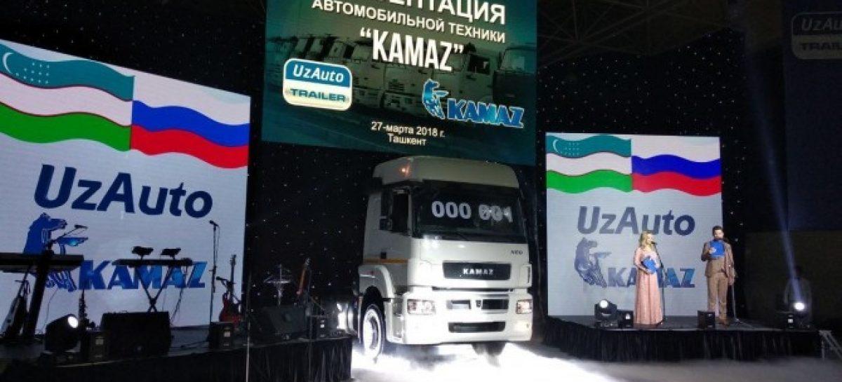 В Узбекистане начался выпуск автомобилей «КАМАЗ»
