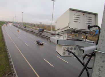 Госдума возьмёт под контроль установку дорожных камер