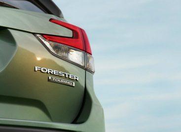 Следующий Subaru Forester: новый тизер