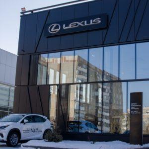 В Магнитогорске появился официальный дилер Lexus