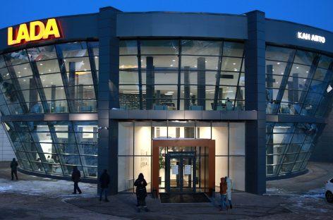 Самый большой дилерский центр LADA в Татарстане открылся после ребрендинга