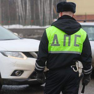 Инспектора ДПС, который за нарушение остановил замглавы МВД, заставили объясниться