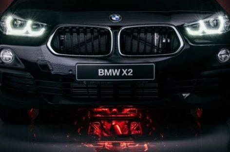 Когда денег нет, но очень хочется BMW X2