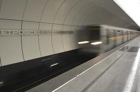 Часть салатовой ветки московского метро закроют 10 марта