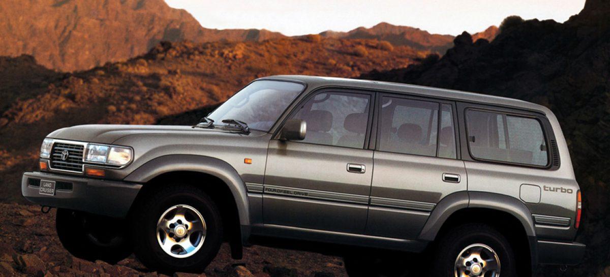 Новые Toyota Land Cruiser 70 и FJ Cruiser продает «Toyota»