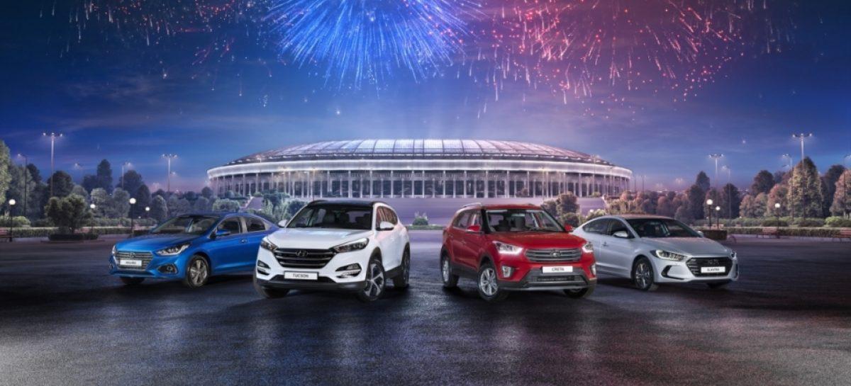 Hyundai представляет Чемпионскую серию FIFA 2018