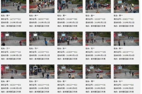 В Китае система распознавания лиц отслеживает пешеходов-нарушителей