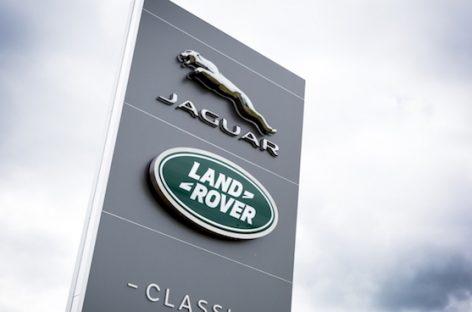 Jaguar Land Rover запускает аукцион автомобилей с пробегом