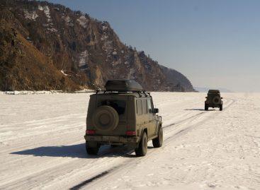 По рваному льду Байкала