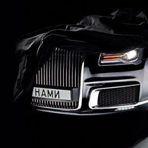 Автомобили проекта «Кортеж» поступят в открытую продажу под брендом Aurus