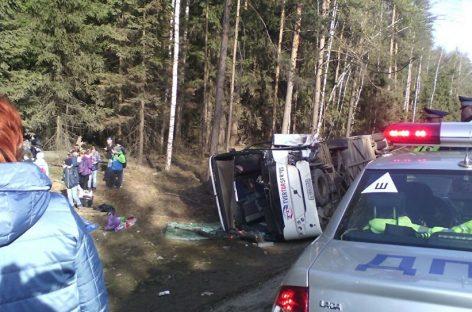 СК возбудил дело по ДТП с участием автобуса с детьми в Подмосковье