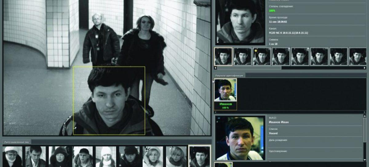 Первый пойман: система распознавания лиц сработала на «отлично»