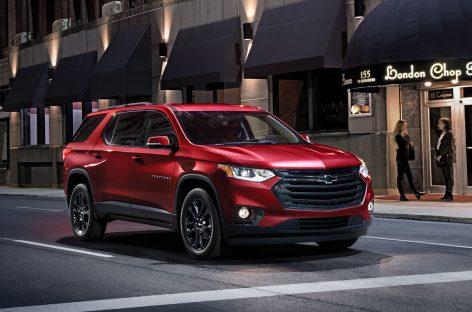 Тест-драйв Chevrolet Traverse: Усатый нянь