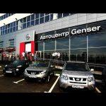 Краснодарский автохолдинг покоряет столицу