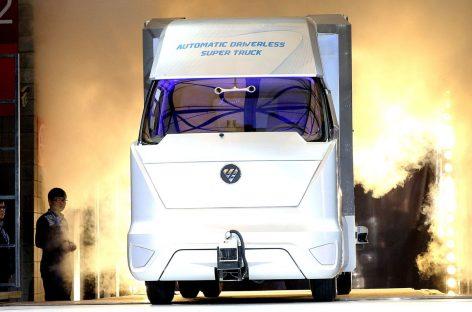 Беспилотные грузовики Foton вышли на испытания