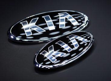 KIA представит новый кроссовер