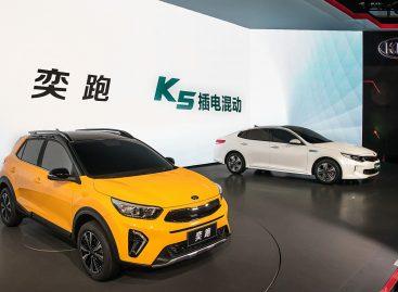 KIA усиливает линейку кроссоверов в Китае