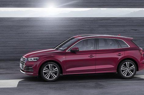 Audi показала удлиненный кроссовер Q5