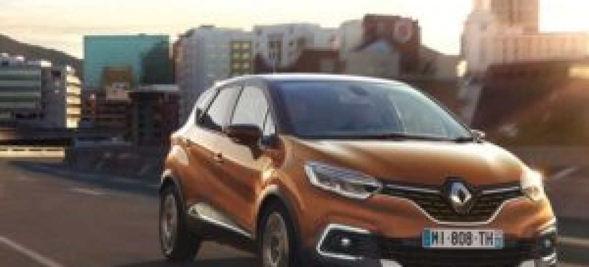 Выпуск обновленного Renault Captur начнут летом