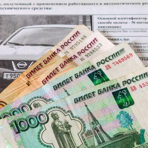 В ГД предложили увеличить срок льготного периода оплаты штрафов ГИБДД