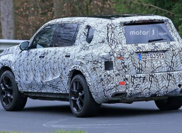 Mercedes-Benz GLS 2019 вышел на тесты